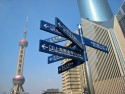 Shanghai finance district. Photo:  Joan Campderrós-i-Canas