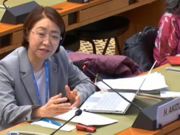 CEDAW Committee member Hiroko Akizuki discusses impacts of IMF conditionality on women in Pakistan at the 75th session of the CEDAW Committee.